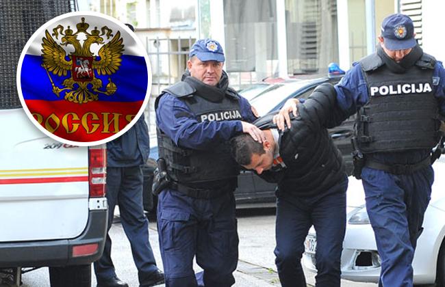 Putschversuch Montenegro