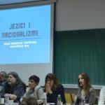 Serbokroatisch/Kroatoserbisch: Neue Deklaration über gemeinsame Sprache
