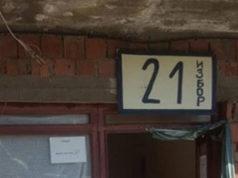 Wahllokal 21 Serbien