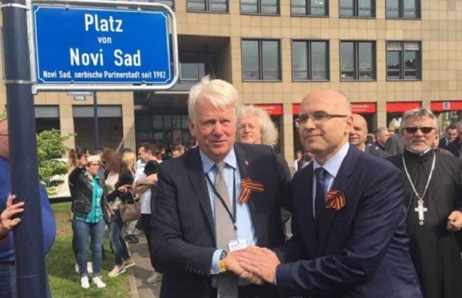 Platz von Novi Sad - Dortmund