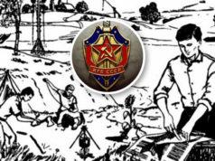 KGB-Aufnahmetest