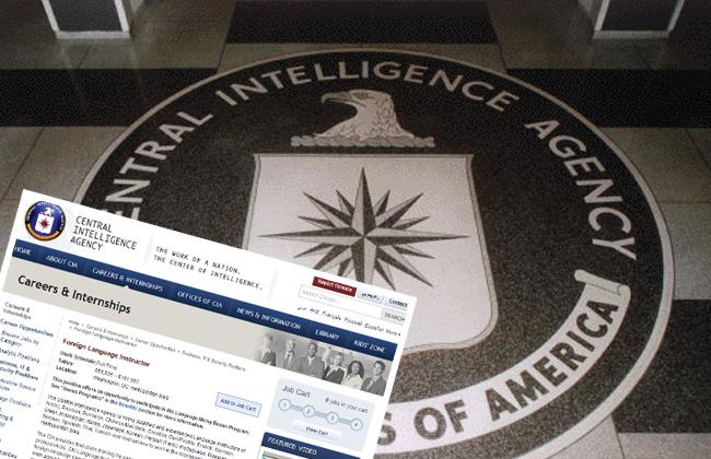 CIA-Jobangebot BKS-Kenntnisse