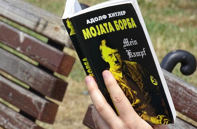 Hitler-Mein-Kampf-Mazedonien