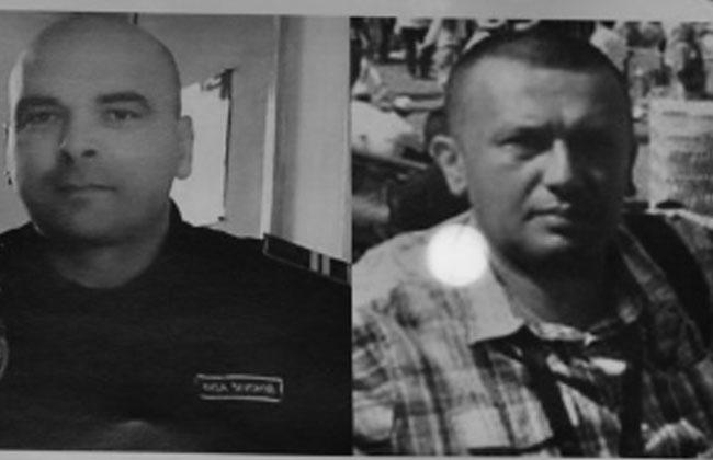 Sarajevo-Polizisten
