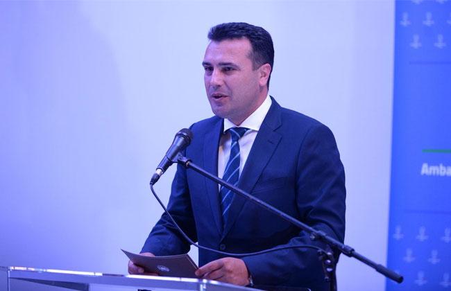 Mazedonien Namensstreit
