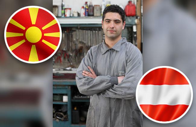 Berufliche (Weiter- ) Qualifizierung im urbanen Mazedonien