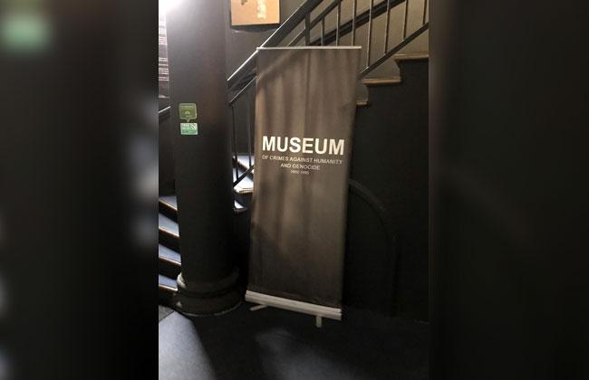 Sarajevo-Genozid-Museum