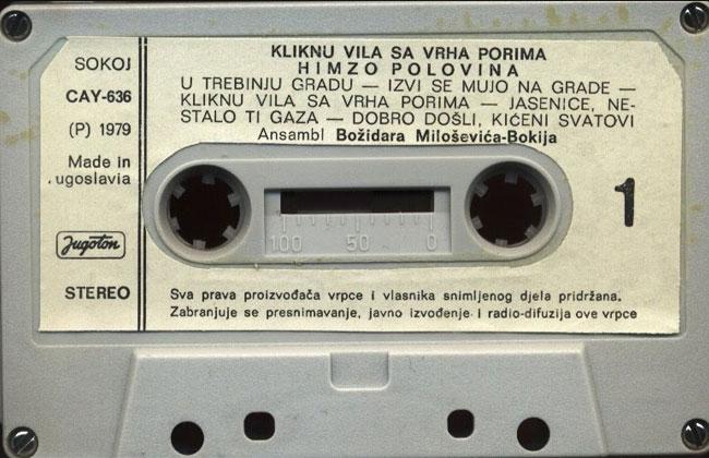 Audiokassette Jugoton Kroatien
