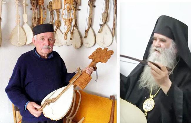 Gusle Instrument Serbien Kroatien Montenegro