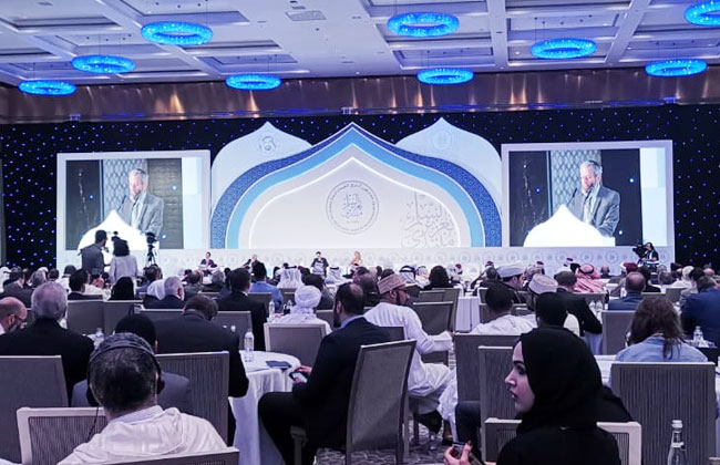 Forum for Promoting Peace in Muslim Societies 2018