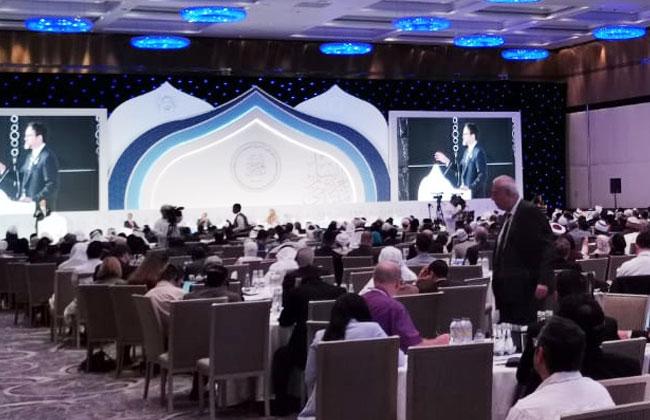 Forum for Promoting Peace in Muslim Societies 2018