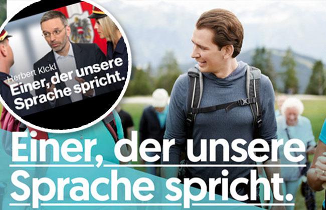 ÖVP-FPÖ Plakate