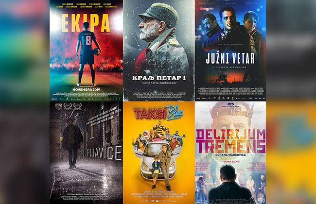 Adria Film Fest