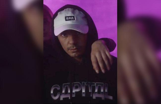 Capital-Bra