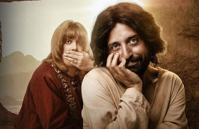 Schwuler Jesus