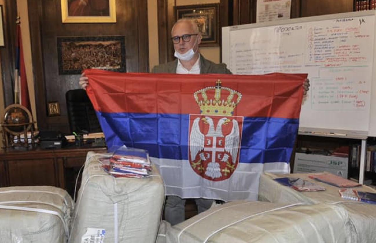 Belgrad_Flaggen_Serbien
