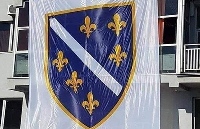 Bosnien_Armee_Flagge
