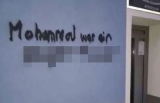 Wels_SchmierereI_Angriff_Mohammed